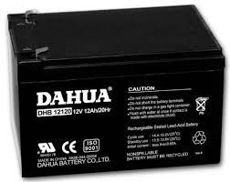 12V 12 AH Battery 2